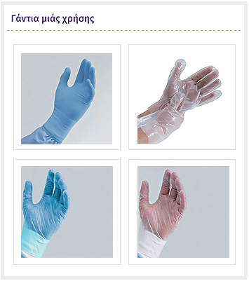 Categories-Page_GLOVES_EL